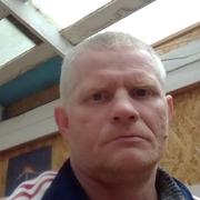 Сергей Пономарев 44 Кунгур