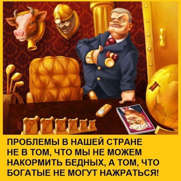 http://f1.mylove.ru/LKwBedyZs5.jpg