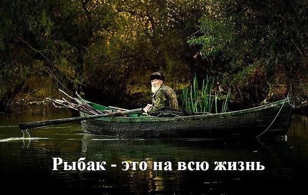 картинка рыбалка зовет
