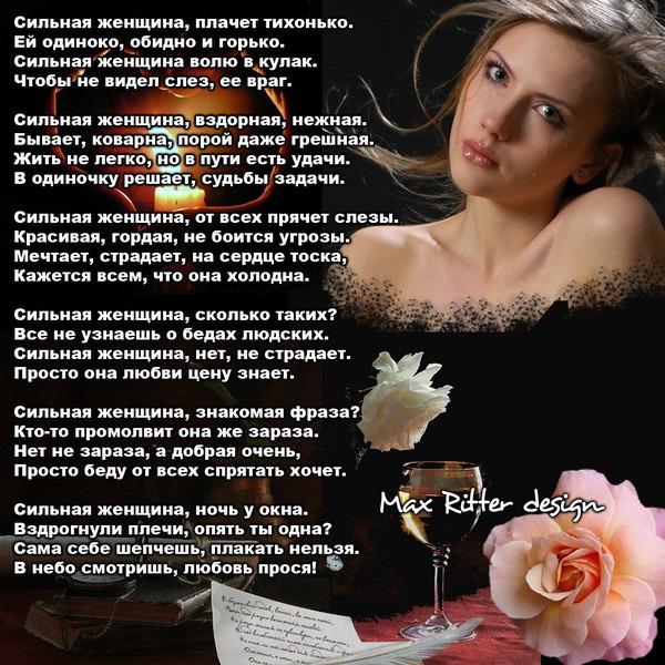 Стихотворение про знакомства