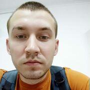 Ян 25 Киев