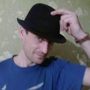 Николай 40 Железногорск
