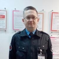 Денис, 41 год, Козерог, Ульяновск