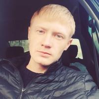 Ромчик, 24 года, Весы, Ижевск
