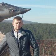 Евгений 40 Краснодар