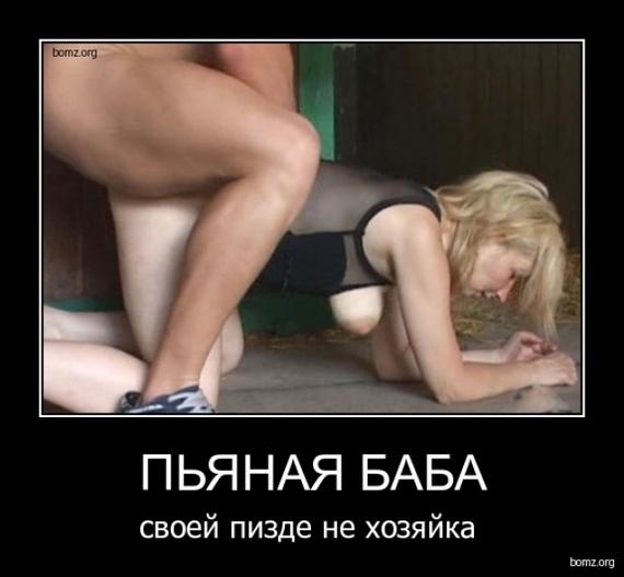 smotret-seks-s-privyazannoy
