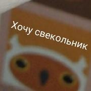 Unger 30 Симферополь