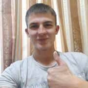 Александр 29 Краснодар