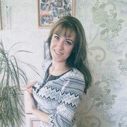 Любовь 26 Екатеринбург