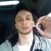 Odinocka, 36, г.Тырныауз