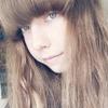 Emily, 19, г.Ливерпуль