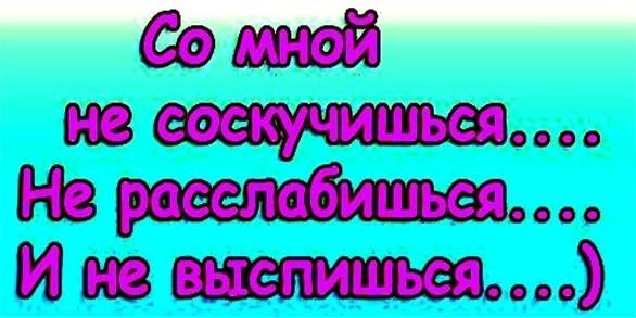 http://f1.mylove.ru/PjLKsi124S.jpg