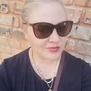 Наталия 36 Брянск