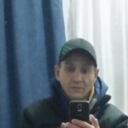 Эдуард 43 Воронеж