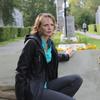 Елена, 39, г.Куйбышев (Новосибирская обл.)