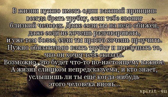 Рассказ