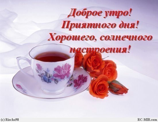 http://f1.mylove.ru/TXLsP1Sc4Z.jpg