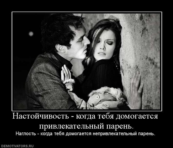 golaya-devushka-siski-silikonovie