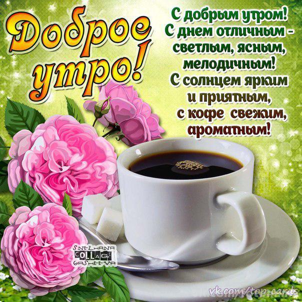 http://f1.mylove.ru/TxusC7248y.jpg