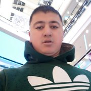шеркузи 32 Москва