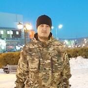 Ян 30 Москва