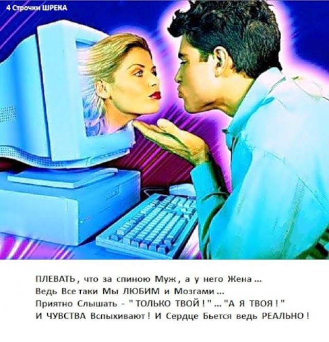 познакомилась с парнем в интернете боюсь встречи