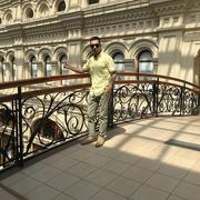 namiq 30 Москва
