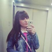 Анастасия 21 Иркутск