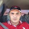 Мера, 37, г.Бабадурмаз