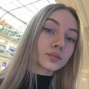 Юля 20 Новосибирск