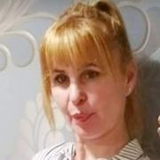 NATALYA 37 Комрат