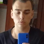 Денис 21 Киреевск