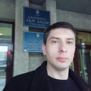 Леонид 31 Славянск