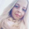 Руслана, 17, г.Городок