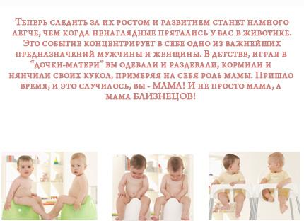 Екатерина стриженова беременна правда 36