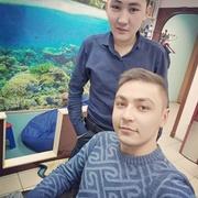 Знакомства Ислам Казань