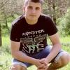 Дима, 22, г.Ченстохова