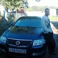 Сергей, 45 лет, Весы, Ульяновск