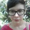 Kristi, 28, г.Кантон