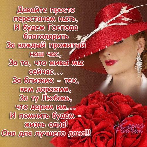 Красивые со смыслом поздравления с юбилеем для женщины