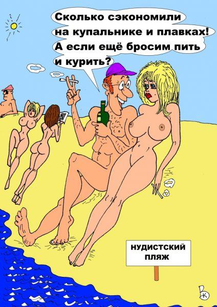 Порно женщина шутка