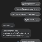 Артём 30 Москва