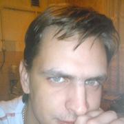 Сайт Знакомств Ставрополь Для Серьезных