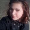 Вера, 17, г.Геническ