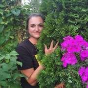 Наталья 41 Орша