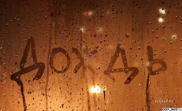 http://f1.mylove.ru/i_nw2g7QUQq3Tkkp.jpg