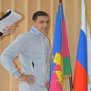 znakomstvo-tbilisskiy-rayon