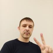 Алексей 36 Ноябрьск (Тюменская обл.)