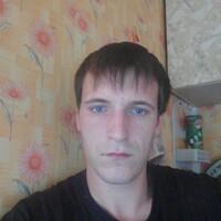 Владимир, 28 лет, Водолей, Уяр