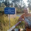 Dmitriy, 44, г.Мирноград